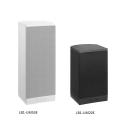 "Bosch 5"" 50W EVAC IP Rated Aluminium Cabinet Speaker 100v/8 Ohm (each)"
