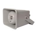 Bosch 30W Musical Horn Speaker 100v (each)