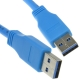 USB 3.0 Cable Type A-A Male 1m