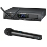 Audio Technica System 10 PRO Wireless System - Handheld